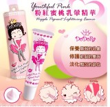 Dodora Pink Peach Mammary Areola Essence