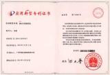 Crusher Certificate