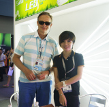 20th Guangzhou International Lighting Exhibition