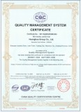 ISO9001 of hight and low voltage switch appliance and electrica element