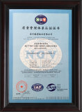 The Authentication Certificate of Quality Management System - CN