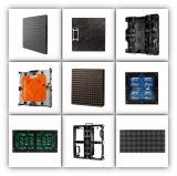 HONGHUI LED Module &LED Cabinet