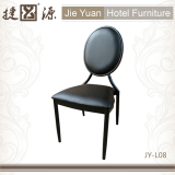Round Back PU Leather Banquet Chair