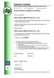 CE certificate of security fence