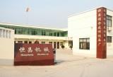 Hengchang Machinery