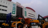 2013 Indonesia Mining Exhibition