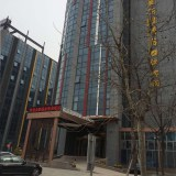 Our Cooperated Hotel Nearest Qingdao Airport