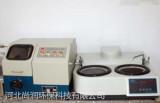 Metallographic Sampling Machine