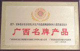 Honor chapter