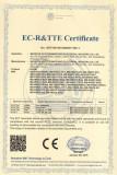 CE for Kiosk