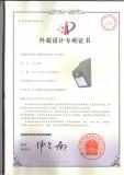 patent design of SL-09P