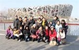 Our Group Tour Photo in Beijing 2010