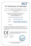 Certificate EN71 for Residential bouncer