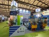 2014 China Rubber Tech 1