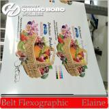 Print sample film