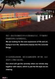 waterproof outdoor furnitures