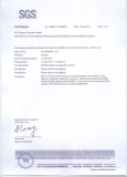 silicone SGS Test Report