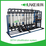 35T/H UF system waste water treatment plant