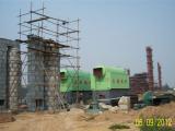 Installation Scene