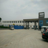 Picture of new factory