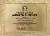 MIC audited supplier