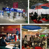 Exhibition Photo Show