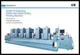 Waterless offset intermittent label printing machine