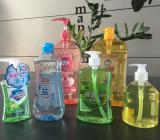bottle sample