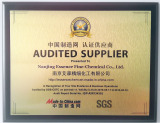 Nanjing Essence is SGS Audited Supplier