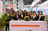 The 23rd Guangzhou Hotel Equipment And Supply Exhibition