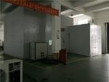 Environmental laboratory