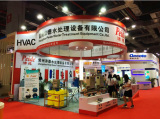AQUATECH International water exhibition 15--17th June 2016
