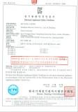 KC certificate