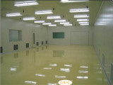 prefabricated pharmaceutical factory clean room