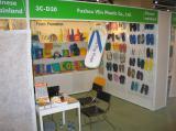 Hongkong Gifts & Premium Fair 2012