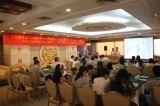Hanfa Group Overseas Marketing Department Staff Training