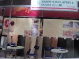 2012 USA COVERINGS