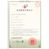 Utility model patent certificate for a kind of steel wire rope for wear-resistant soft crane use