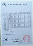 YSJ6-1100 220/380V 50/60HZ motor