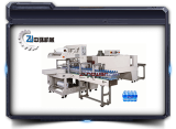 ST-6030AH+SM-6040 Auto (PE) Tidy & Shrink Packager