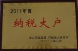Major tax payer--Jiangxi Gandong Mining Equipment Machinery Manufacturer