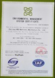 Iso certificate