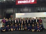 2016 year Shanghai Print fair Zenbo Booth