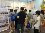 Asia Outdoor Trade Show