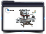 ZH-2B2 Automatic Can Feeding Filling and Packing Machine