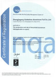 Supply ISO:9001 Certificate
