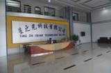 Xingzhiguang Technology