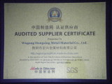 Audited Suppliers Certificate