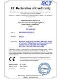 EN14960 EC Declaration of Conformity