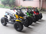 49cc atv with light et-atv-024